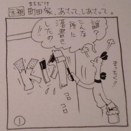 http://www.colorworks.co.jp/weblog/2011/03/04/1-w.jpg