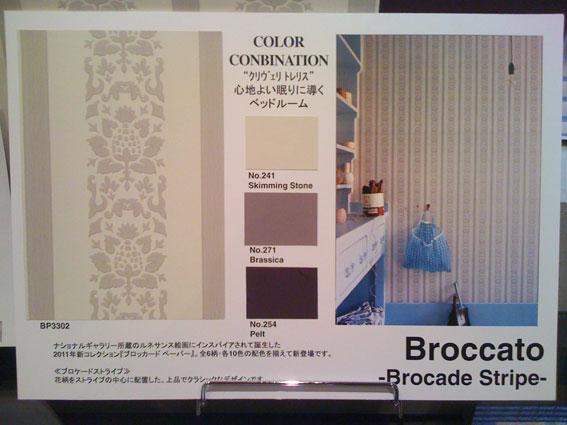 http://www.colorworks.co.jp/weblog/2012/01/14/IMG_0681%5B1%5D.jpg
