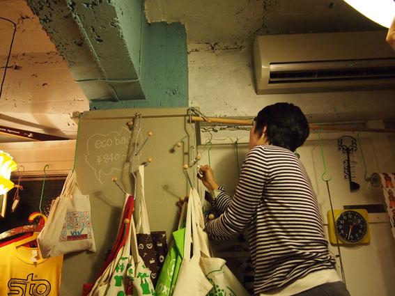 http://www.colorworks.co.jp/weblog/2013/01/10/P1102535w.jpg