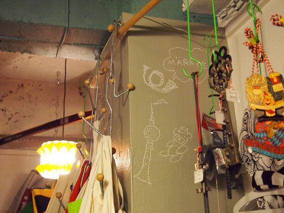 http://www.colorworks.co.jp/weblog/2013/01/10/P1102566w.jpg