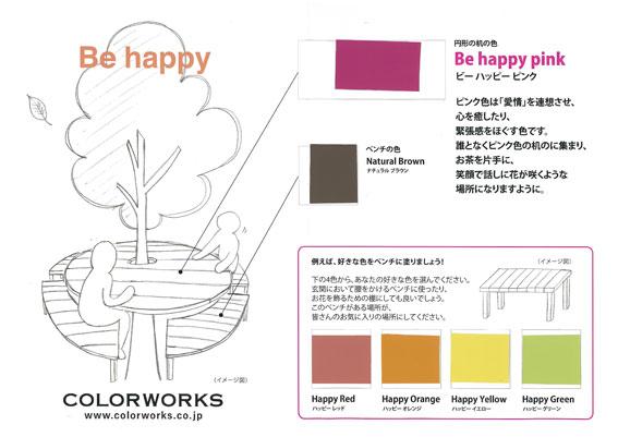 http://www.colorworks.co.jp/weblog/2013/10/25/20131025200409.jpg