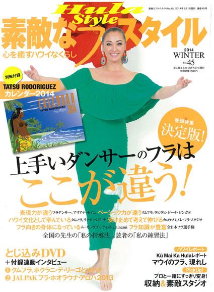 http://www.colorworks.co.jp/weblog/2014/01/21/suteki-fura-1w.jpg