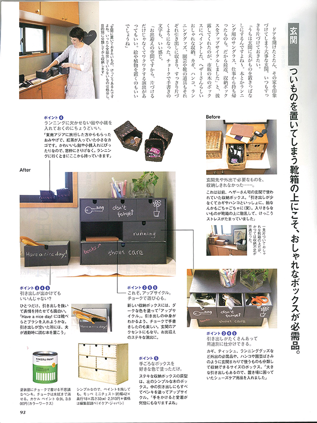 http://www.colorworks.co.jp/weblog/2014/10/03/cws_02s.jpg