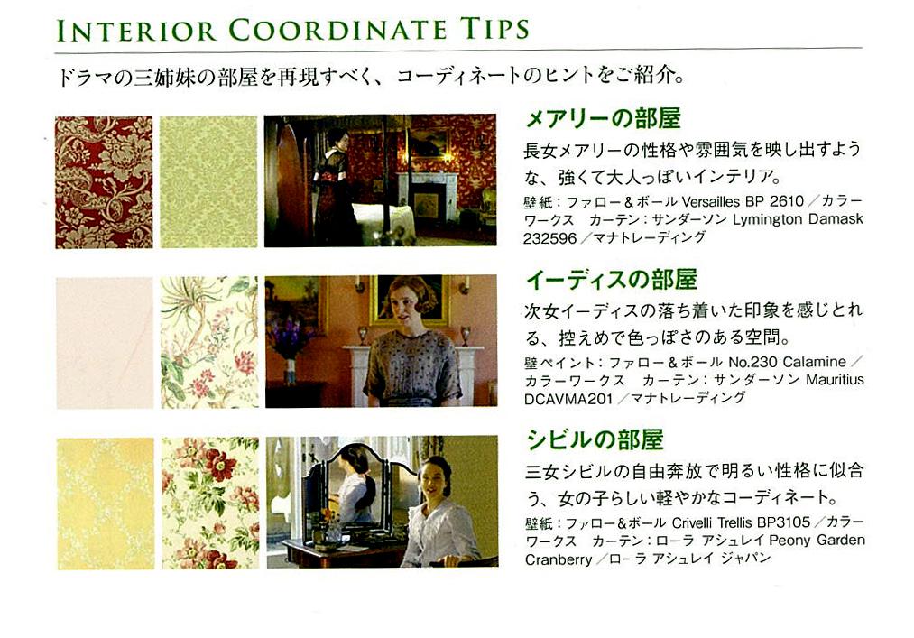 http://www.colorworks.co.jp/weblog/2014/10/29/20141028_bonchic_01.jpg