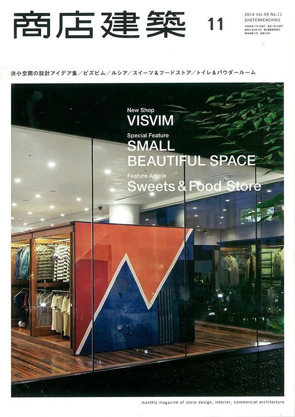 http://www.colorworks.co.jp/weblog/2014/10/29/20141028_shotenkenchiku_tops.jpg