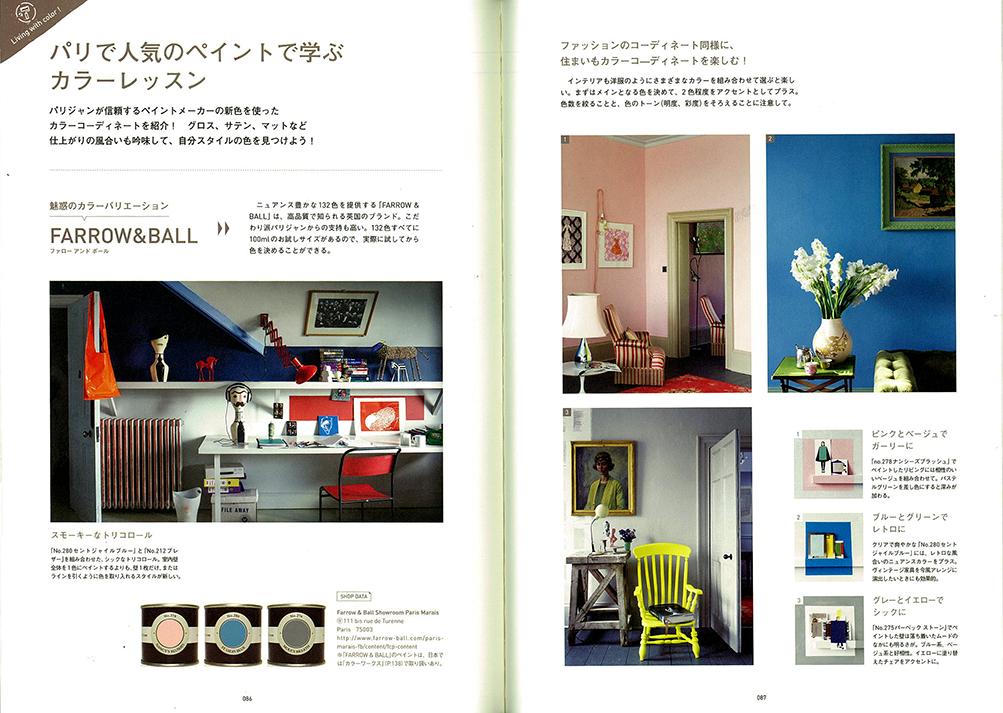 http://www.colorworks.co.jp/weblog/2014/10/29/diyparis_05w.jpg