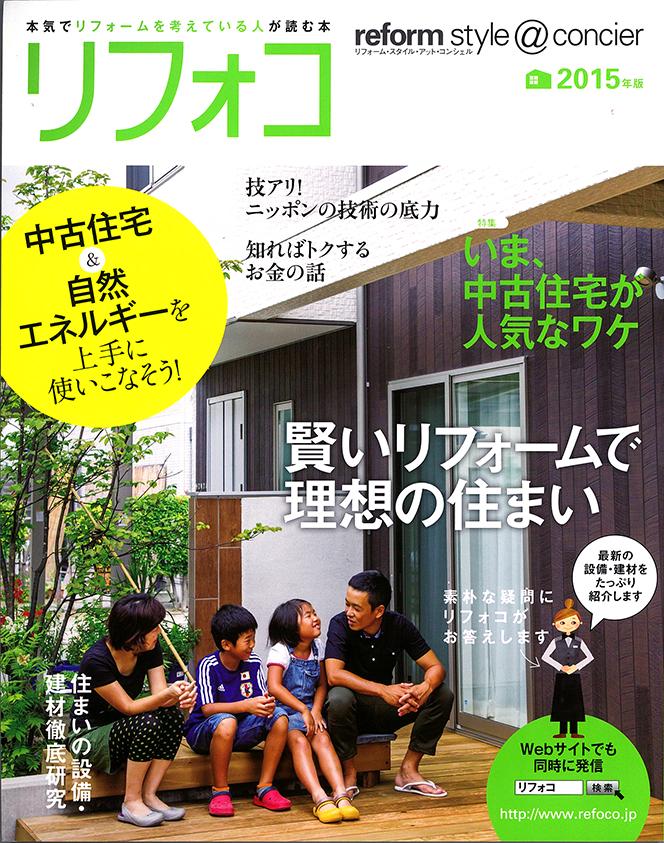 http://www.colorworks.co.jp/weblog/2014/11/05/rifoko_tops.jpg