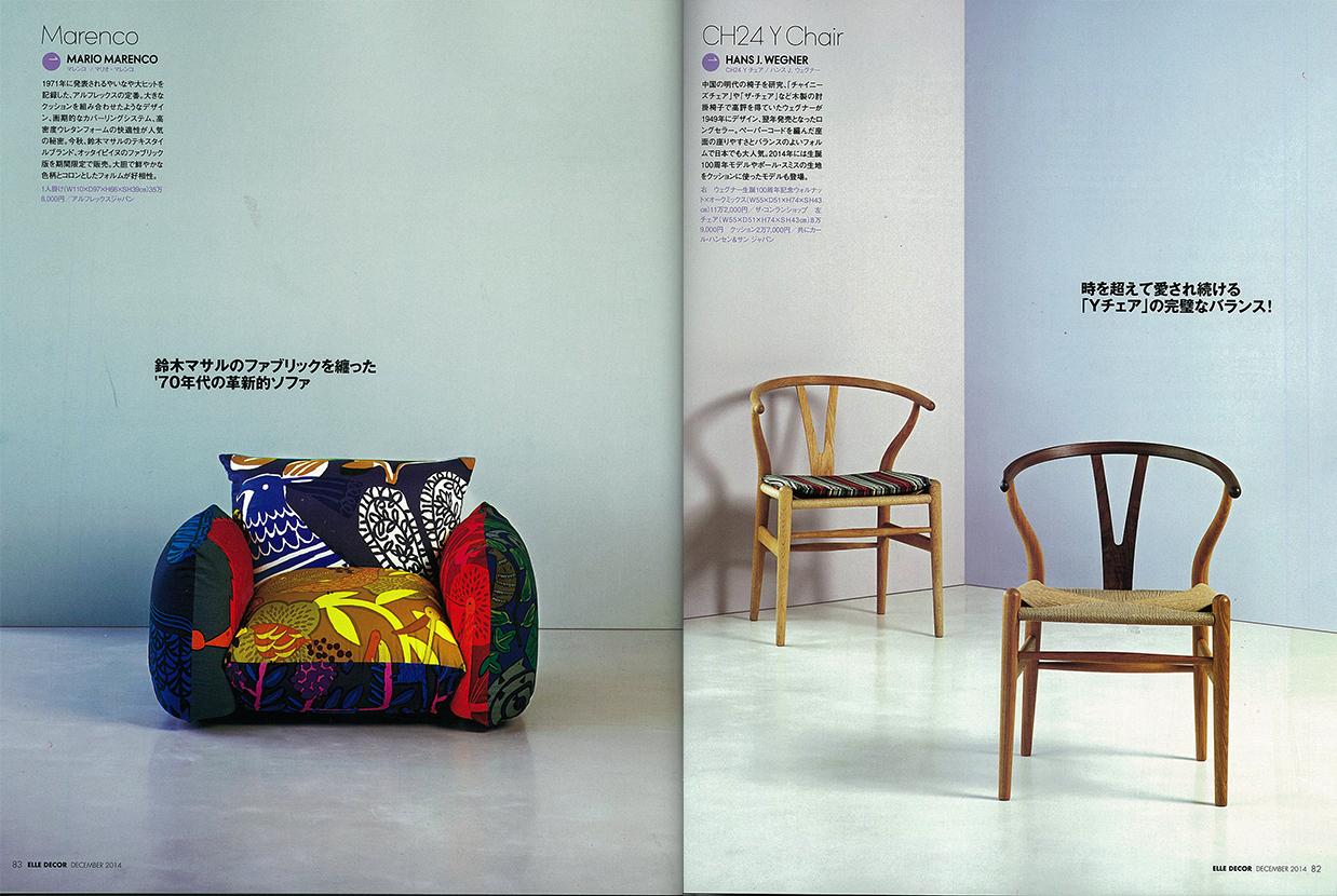 http://www.colorworks.co.jp/weblog/2014/11/06/elledeco_02s.jpg