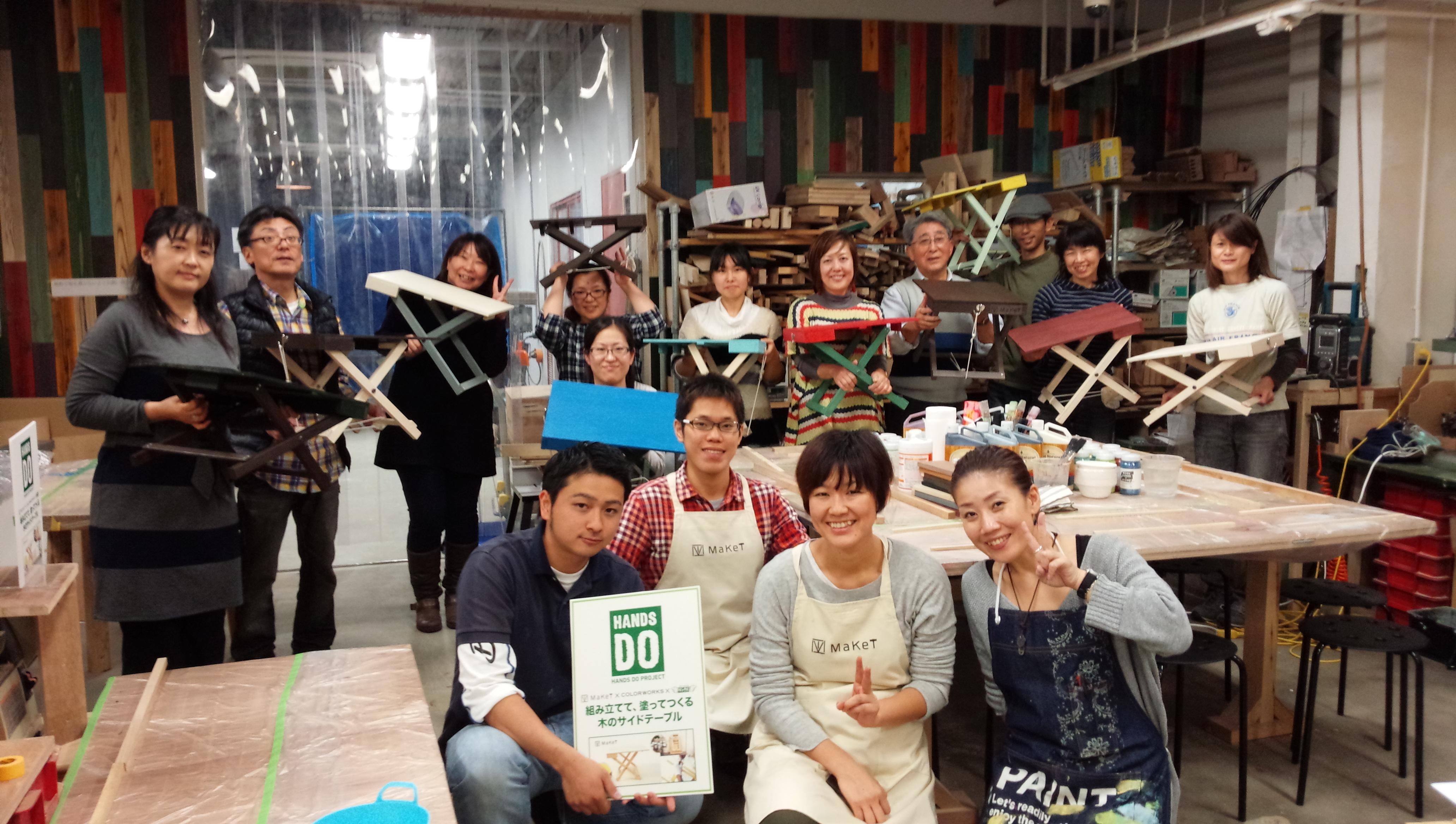 http://www.colorworks.co.jp/weblog/2014/11/12/IMG_0495.JPG