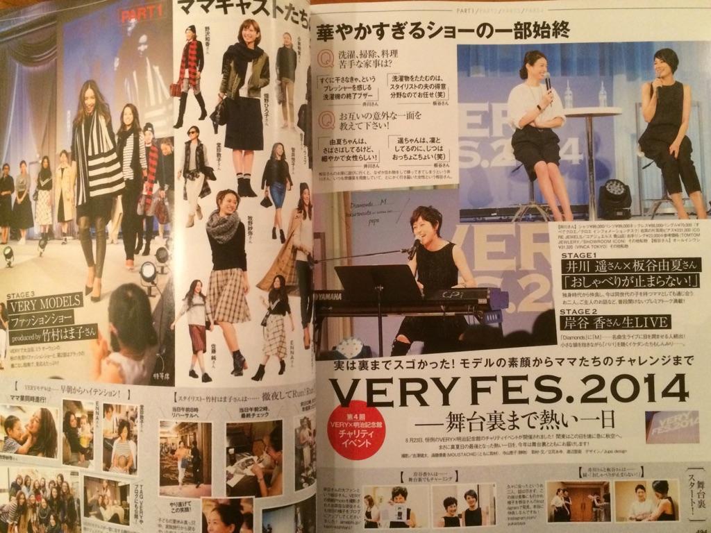 http://www.colorworks.co.jp/weblog/2014/11/16/IMG_4337.jpg
