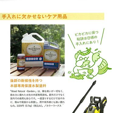 http://www.colorworks.co.jp/weblog/2014/11/27/bises_02.jpg