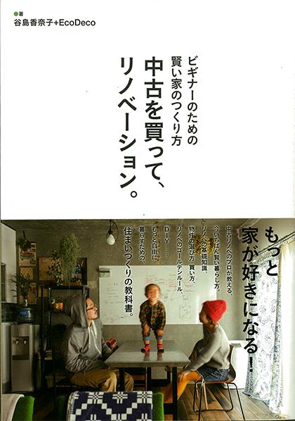 http://www.colorworks.co.jp/weblog/2014/11/27/eccedecco_tops.jpg