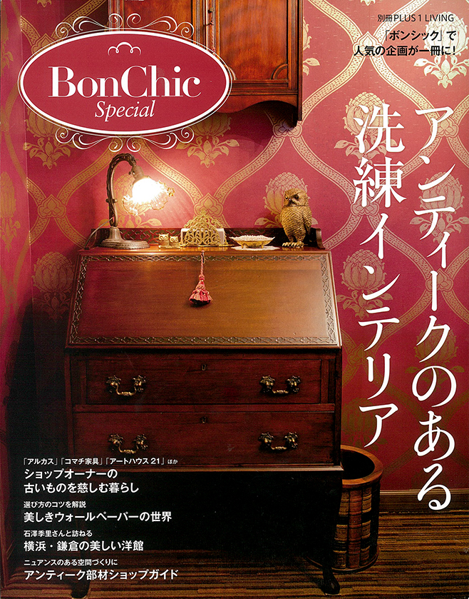 http://www.colorworks.co.jp/weblog/2014/12/17/bon_tops.jpg