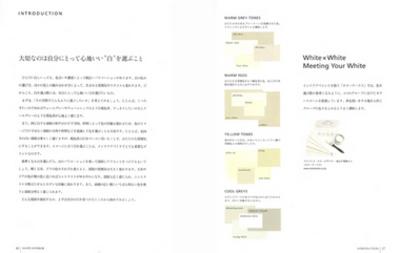 WI-2010.06-2-w.jpgのサムネール画像のサムネール画像