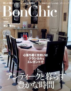 bonchic-2010.09.jpg