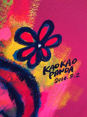 sign-ka-o.jpg