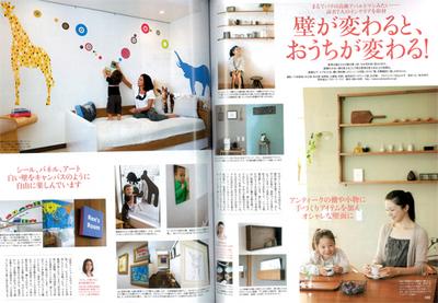 very2010.11-1-w.jpg