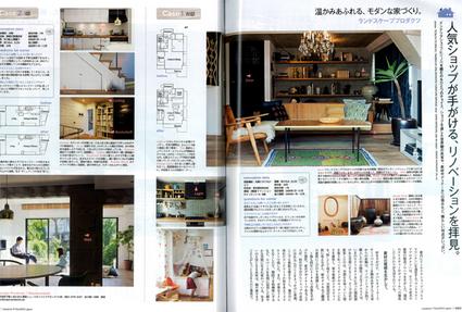 figaro2010.12-3-w.jpg