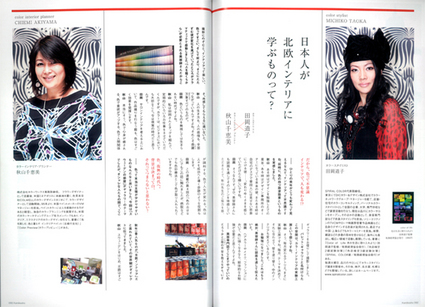 kamikesho-2010.11-2-w.jpg