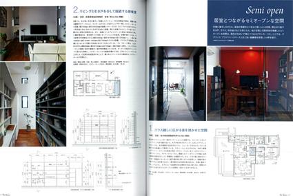 imhome2011.01-03-w.jpg