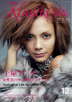 kamikesho-2010.122-1.jpg