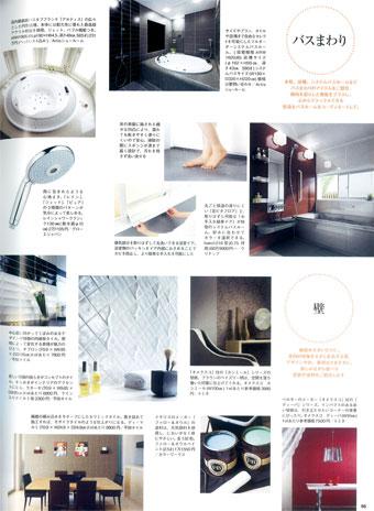 SUSU2011.01-2-W.jpg