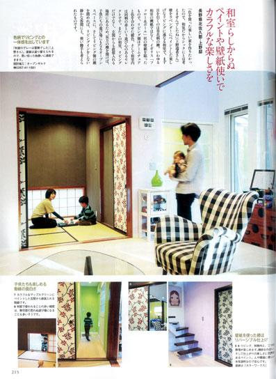 story2011.02-3-w.jpg