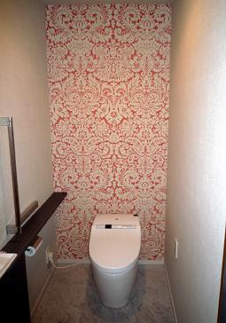 toilet-futatama.jpg