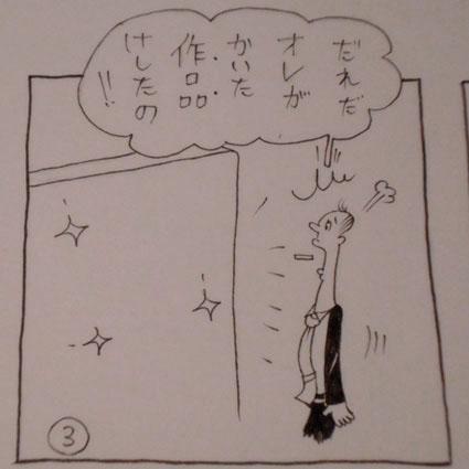 3-w.jpg