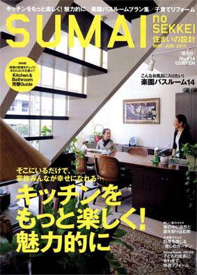 sumai-2011.0103-H1-q.jpg
