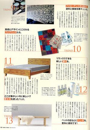 sumaino-sekkei-1-2011.01-03-w.jpg