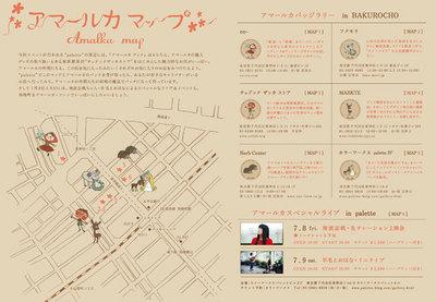 webchizu.jpg