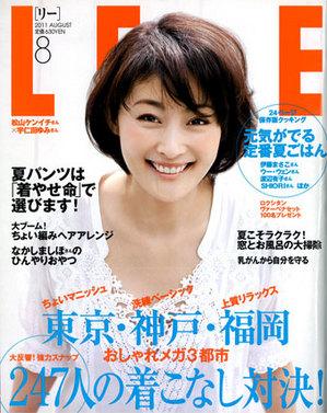 LEE2011.08-H1-w.jpg