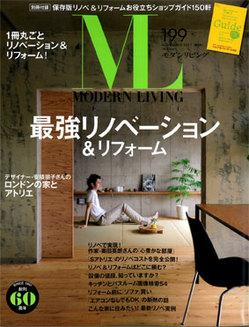 ML2011.11-H1-w.jpg