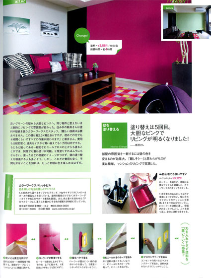 ML.2011.12-2-w.jpg