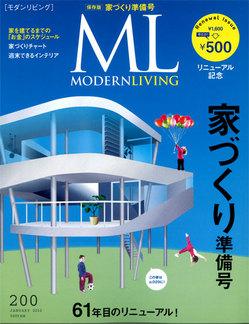 ML2011.12-H1-w.jpg