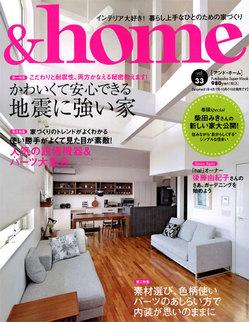 &home2012.04-H1-w.jpg