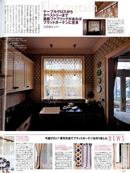 story2012.05-3-w.jpg