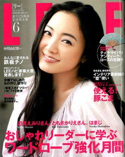 LEE2012.06-H1-w.jpg