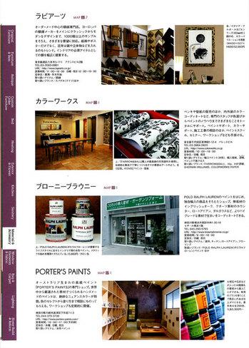 imhome2012.07-2.jpg