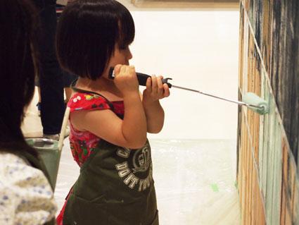 child-2.jpg
