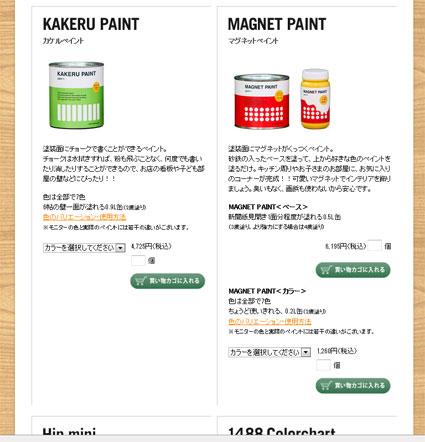 paintplus.jpg