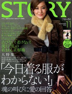 story2012.10-H1-w.jpg