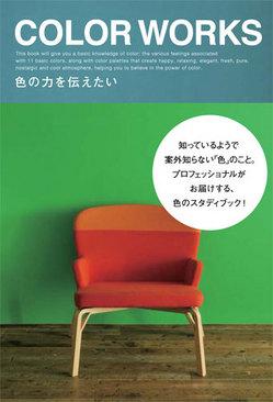 CHIRASHI0918-1.jpg