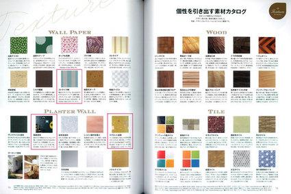 myhome+2013.01-vol31-1w.jpg