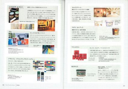 paint_technic_book-1-w.jpg