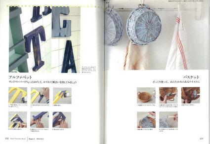 paint_technic_book-2w.jpg