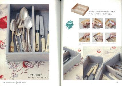 paint_technic_book-3w.jpg