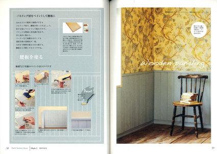 paint_technic_book-5w.jpg