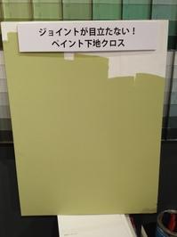 IMG_6865.JPG